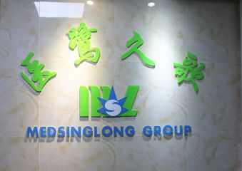 Guangzhou Medsinglong Medical Equipment Co.,Ltd. of Medcombo's member